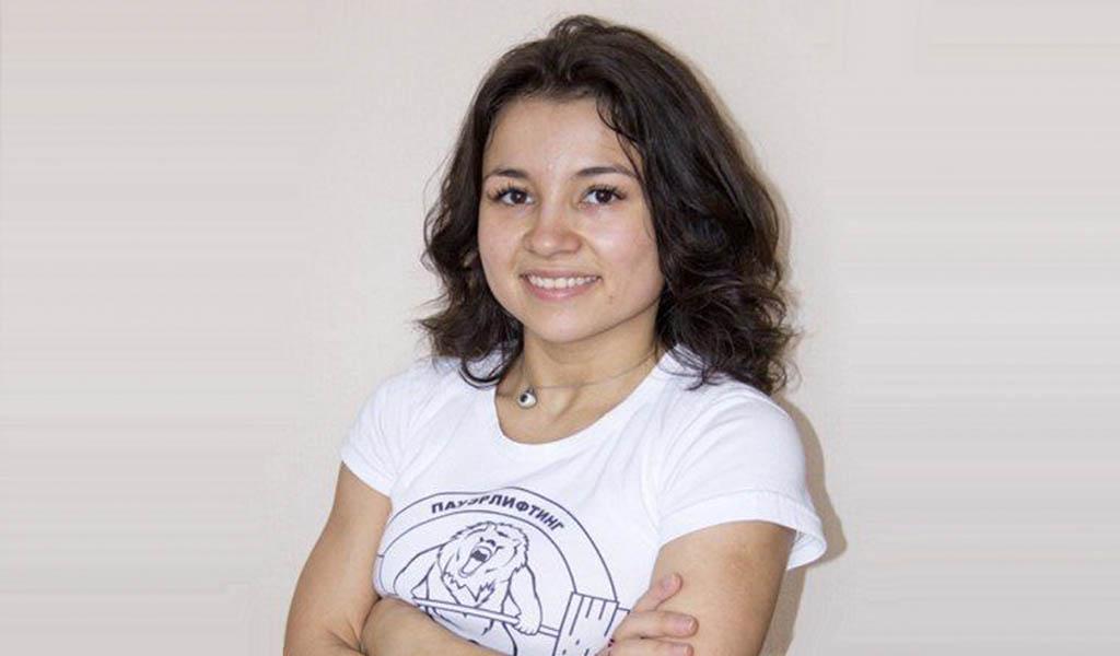 Айгуль Ситдикова