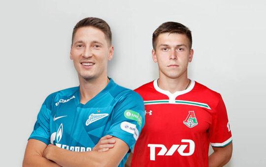 Далер Кузяев и Рифат Жемалетдинов