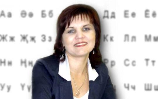 Динара Харисова