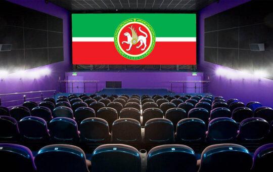 Дни татарского кино