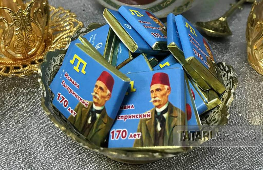 Шоколадки к 170-летию Исмаила Гаспринского