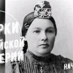 Татарки Российской империи: права, обязанности, достижения