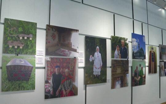Выставка Татары Поволжья, Урала и Сибири