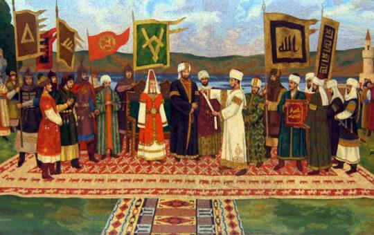 Принятие ислама Волжской Болгарией