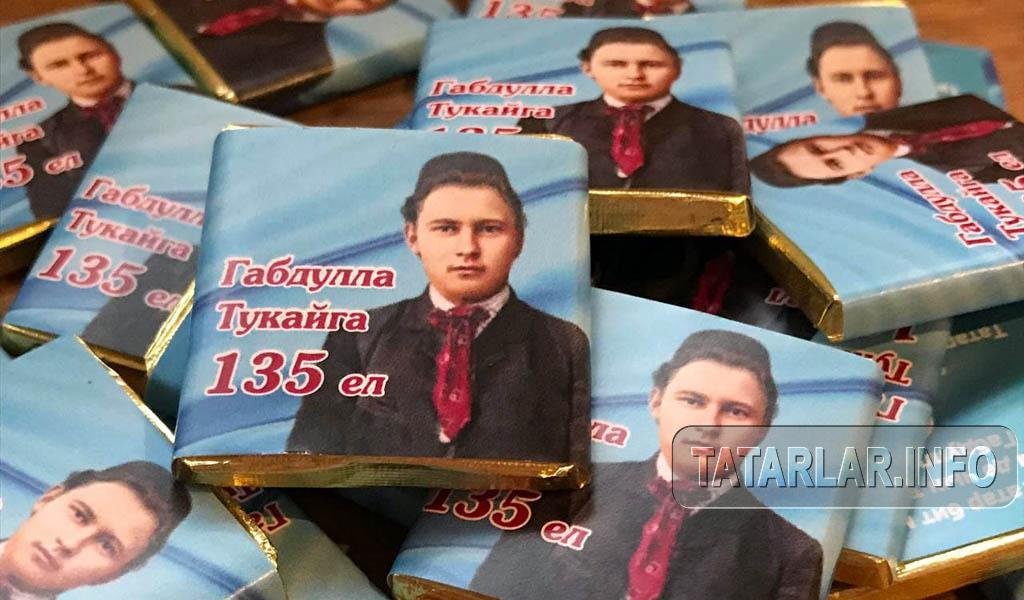 Шоколад к 135 летию Тукая