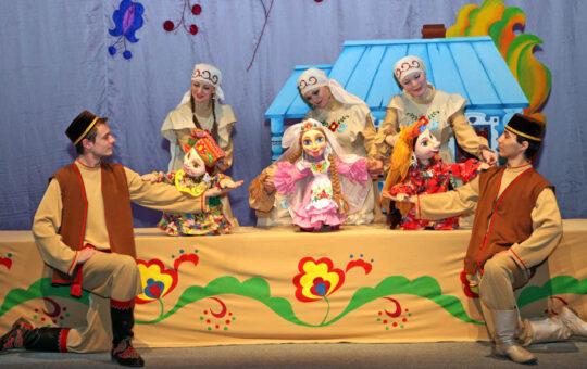 Театр кукол Экият Три дочери