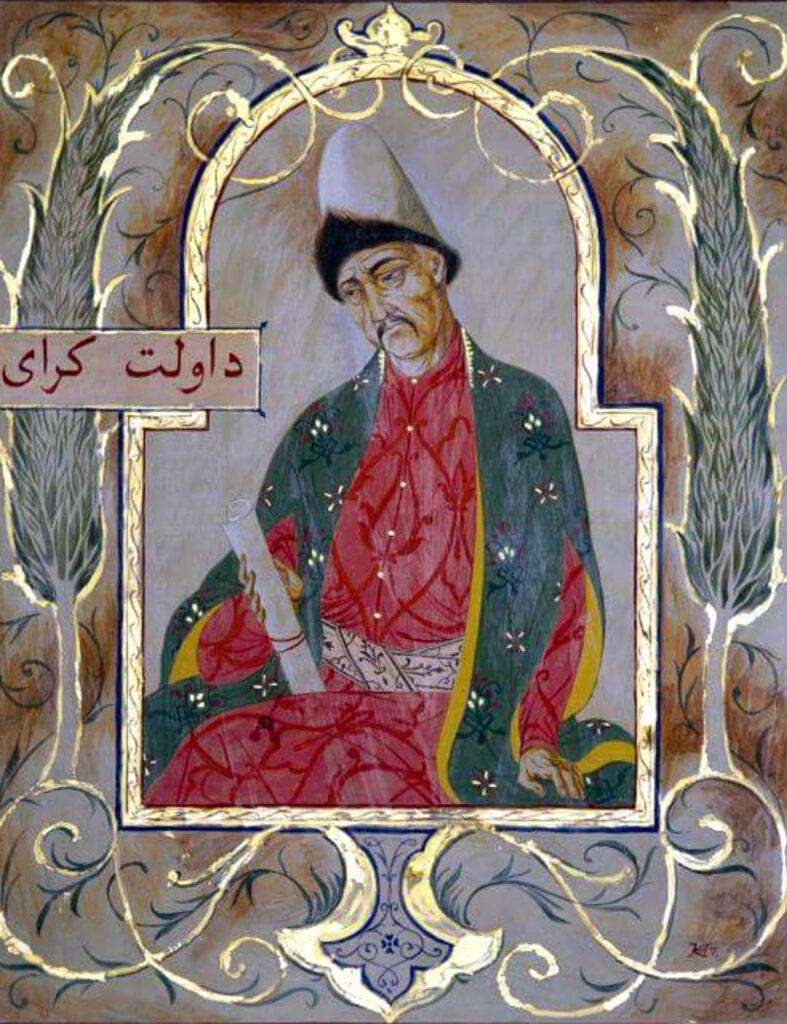 Хан Девлет I Гарай (1551-1577)