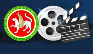 Татарские кинематографисты